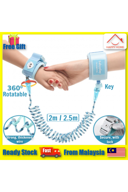[Upgraded] Kids Reflective Harness/Leash/Strap Child Baby Anti Lost Safety Wrist Band Belt with Secure Lock (2m / 2.5m)
