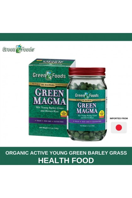 Green Magma Chewable Tablet 250mg 500 tablets